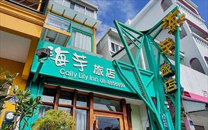 「墾丁海芋旅店」主要建物圖片