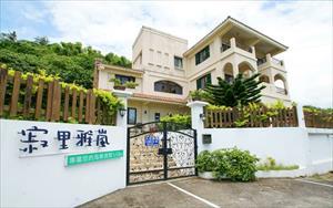 「寂里雅嵐Villa」主要建物圖片