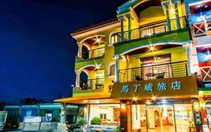 「馬丁威旅店」主要建物圖片