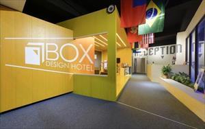 「博客創意旅店」主要建物圖片