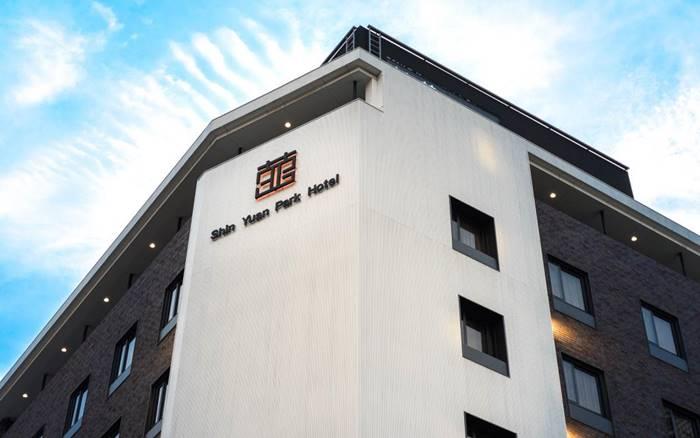 新苑庭園大飯店照片: 新苑庭園大飯店