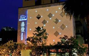「晶悅精品旅館」主要建物圖片