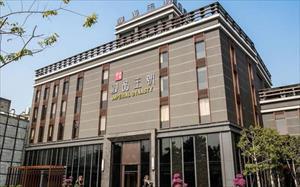 「御品王朝旅店」主要建物圖片