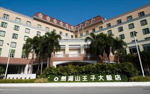 「劍湖山王子大飯店」主要建物圖片
