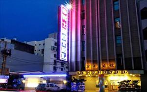「賓士旅館」主要建物圖片