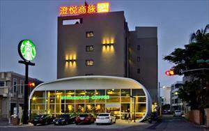 「澄悅商旅」主要建物圖片
