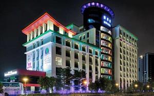 「富立登國際大飯店」主要建物圖片