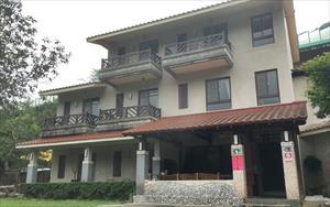 「猿緣園藝術民宿」主要建物圖片