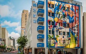 「秝芯旅店(駁二館)」主要建物圖片