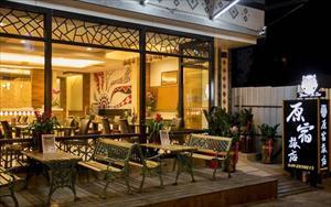 「原宿旅店」主要建物圖片