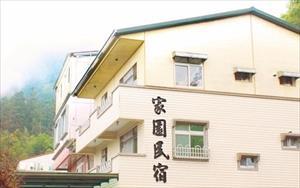 「家園民宿」主要建物圖片