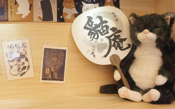 貓庵和洋館照片: DSC05639