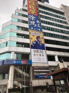 「3S 格好青旅」主要建物圖片