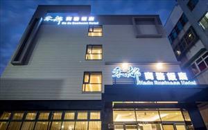 「禾都商務飯店」主要建物圖片