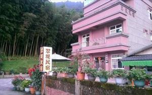 「翠堤民宿」主要建物圖片