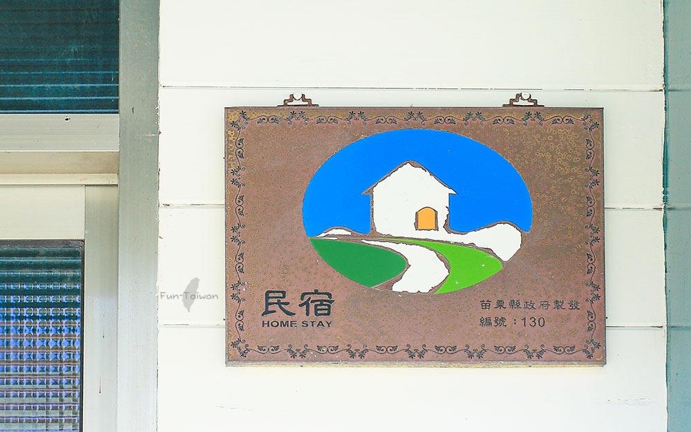 黃石山莊照片: