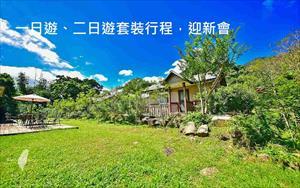 「蓬萊生態農場仙山民宿」主要建物圖片