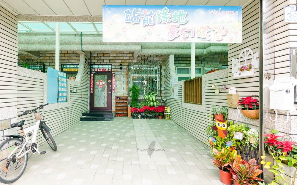 花蓮民宿「站前綠地」環境照片