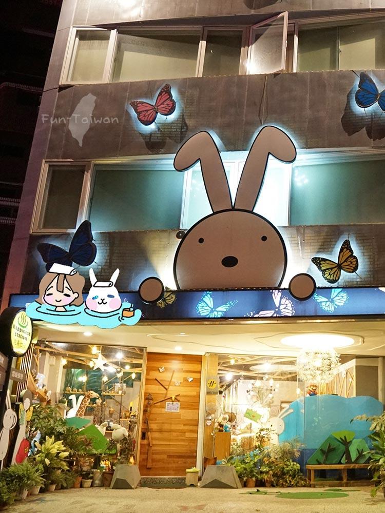 慢漫湯溫泉旅宿照片: 外觀_181127_0002