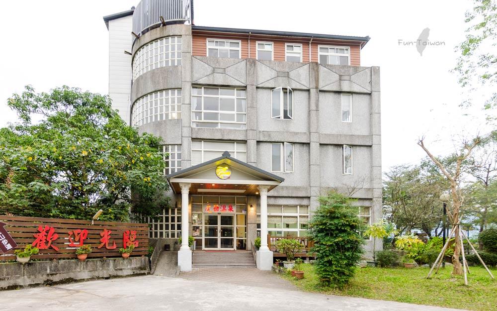 花蓮民宿「虎爺溫泉會館」環境照片