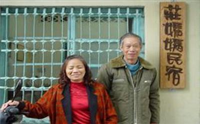 莊媽媽民宿照片: 006-082-b1
