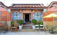 「歐厝25號民宿(單車驛站快樂館)」主要建物圖片