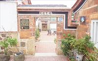 「樓仔下古厝民宿(瓊林110號)」主要建物圖片