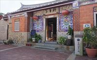 「珠山20號民宿(慢漫民宿古典館)」主要建物圖片