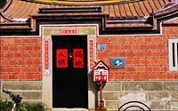 「蘭骨頭民宿(閩式田園)」主要建物圖片
