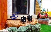 「海旅巢民宿」主要建物圖片