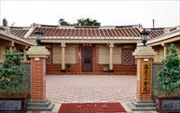 「海景三合院特色民宿」主要建物圖片