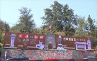 「小金門」主要建物圖片