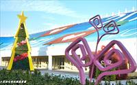 「花博公園」主要建物圖片