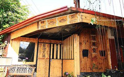 賽德克部落美食餐廳