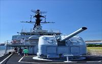 「德陽艦軍艦博物館」主要建物圖片