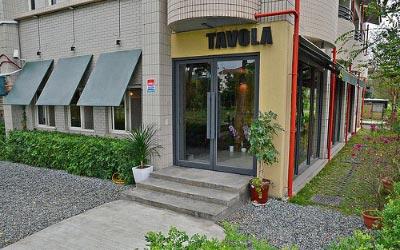 TAVOLA pizzeria
