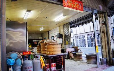 礁溪包子饅頭專賣店
