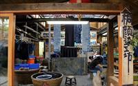 「卓也小屋」主要建物圖片