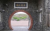 「七美人塚」主要建物圖片