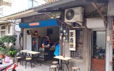台南民權早餐