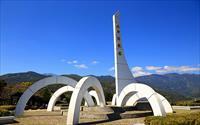 「舞鶴北回歸線標誌公園」主要建物圖片