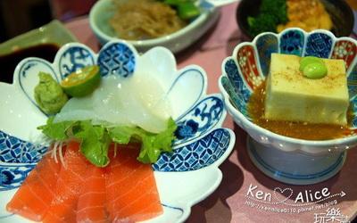 伊萬里日本美食料理