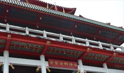 發發發財神廟