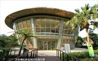 「台東原生應用植物園」主要建物圖片