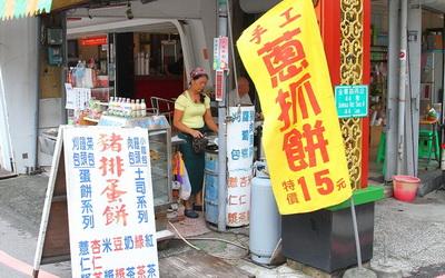 無名早餐豬肉蛋餅照片: CR=「肉魯」BLOG