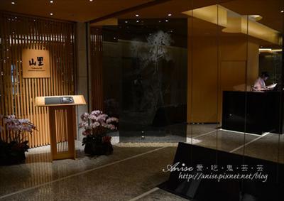 大倉久和大飯店照片: CR=「愛吃鬼芸芸」BLOG
