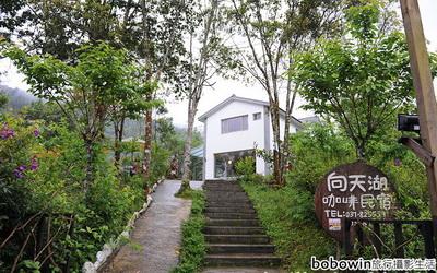 向天湖咖啡民宿照片: CR=「bobowin旅行攝影生活」