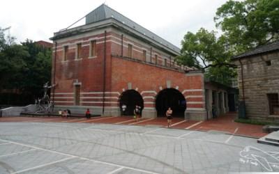 國立臺灣博物館南門園區