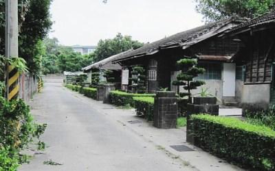 將軍府環境教育中心