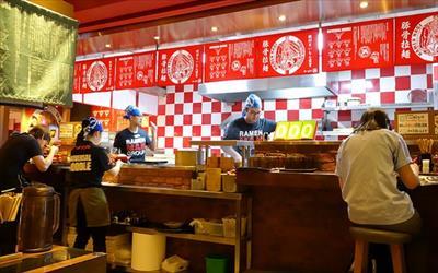Ramen Nagi(西門店)